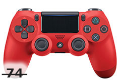 PS4 Dualshock 4 Wireless  Controller - Red - Click for more details