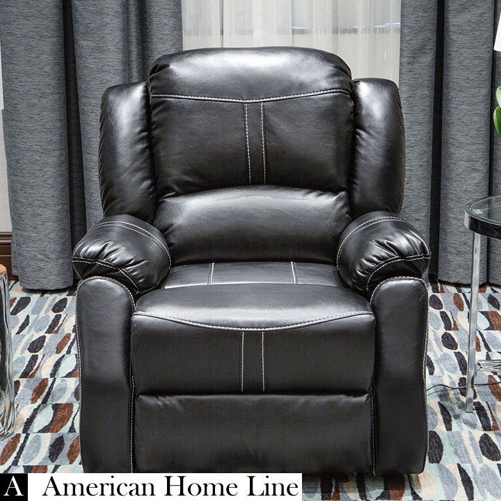 Lorraine Bel-Aire Deluxe Reclining Club Chair  in Ebony