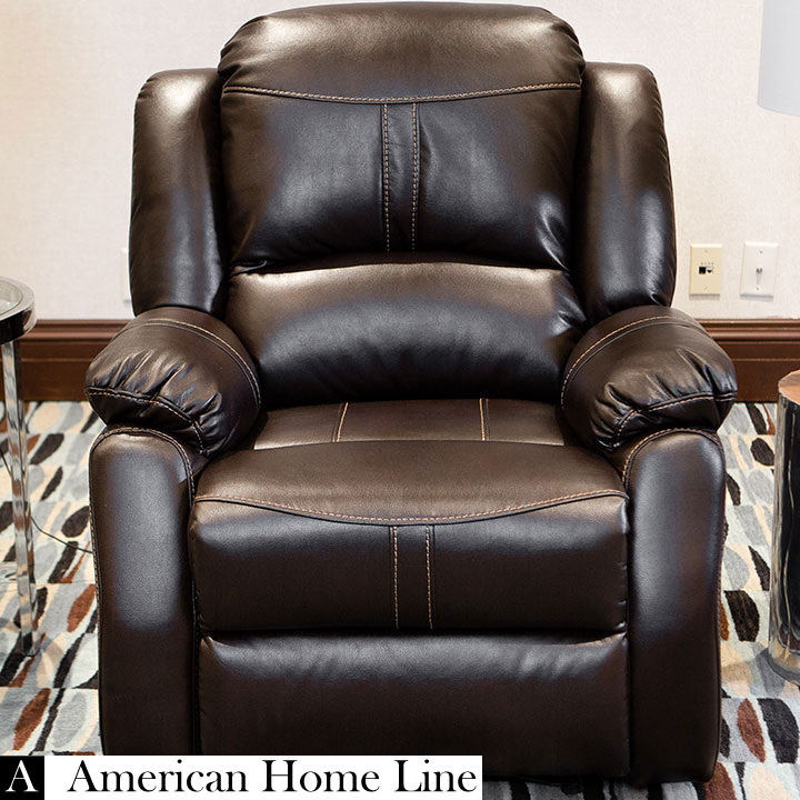 Lorraine Bel-Aire Deluxe  Reclining Club Chair  in Mocha