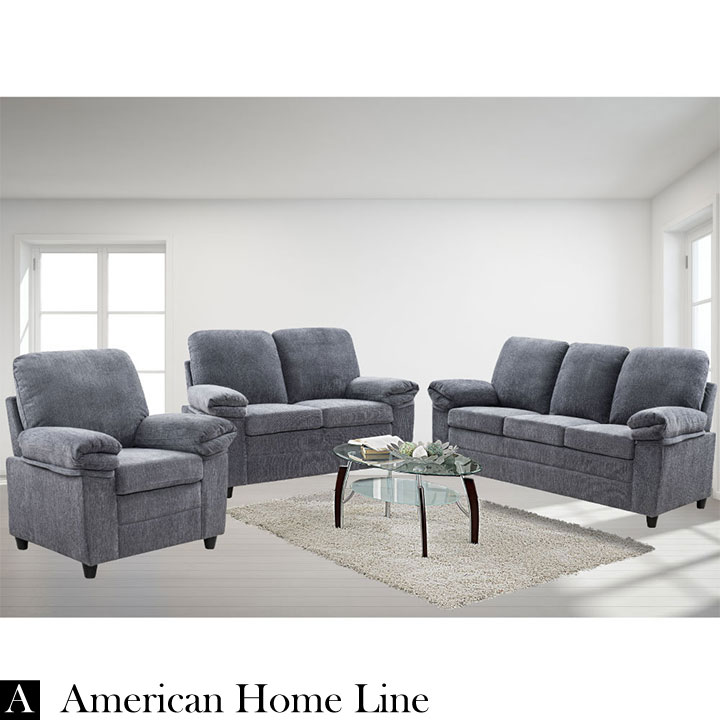 London Luxury Edition Living Room Set in Grey Chenille  Includes: Sofa, Loveseat & Chair